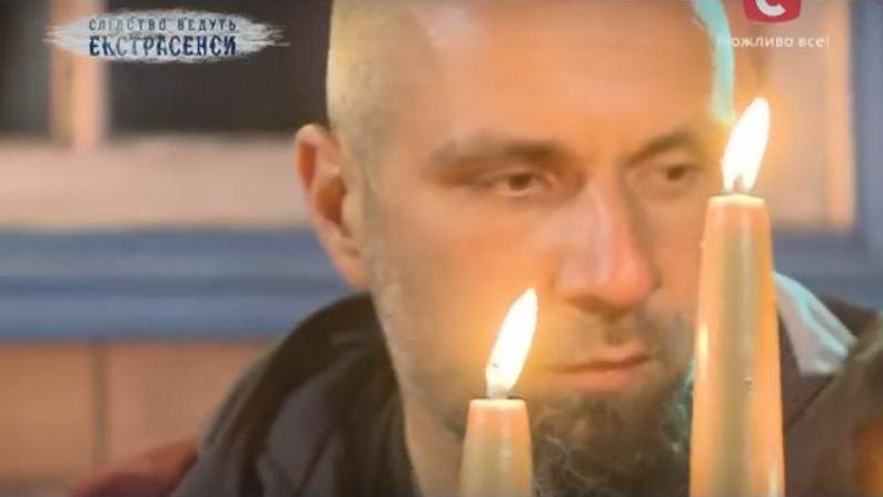 Следствие ведут экстрасенсы Украины