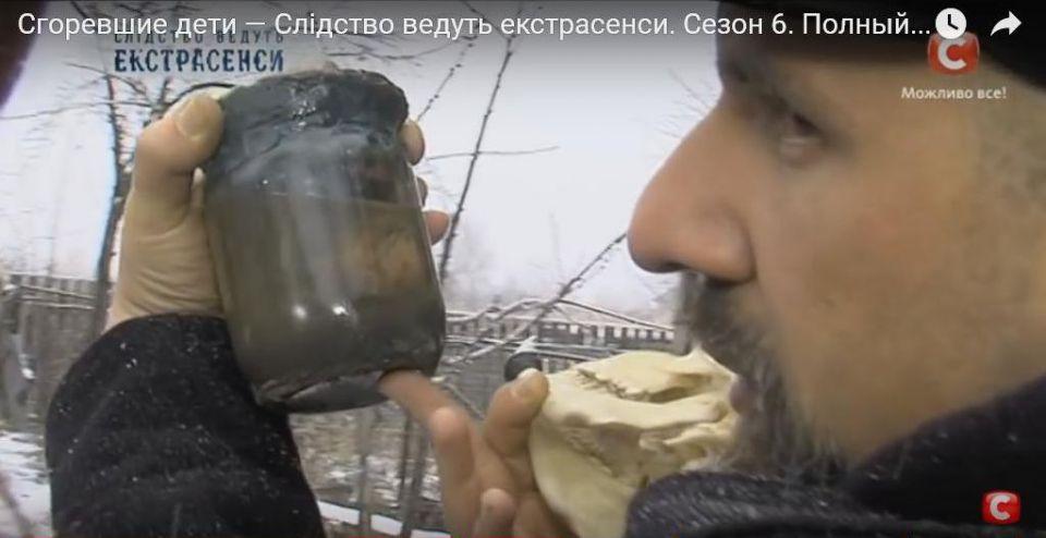 Экстрасенсы Украина