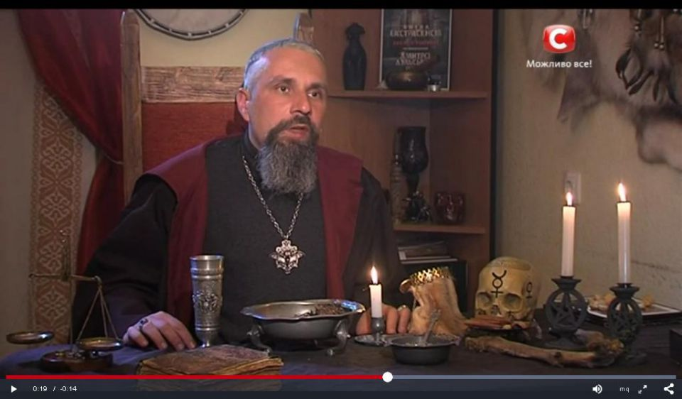 black magician Ukraine