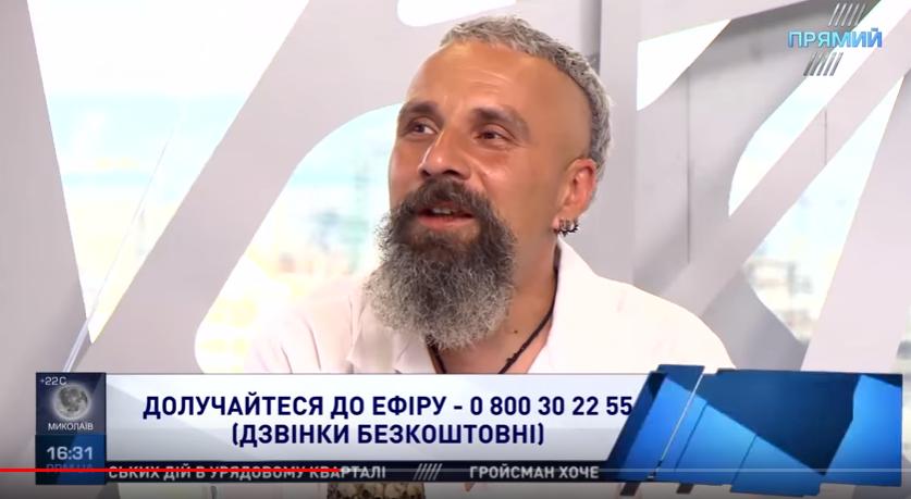 Экстрасенс Киев